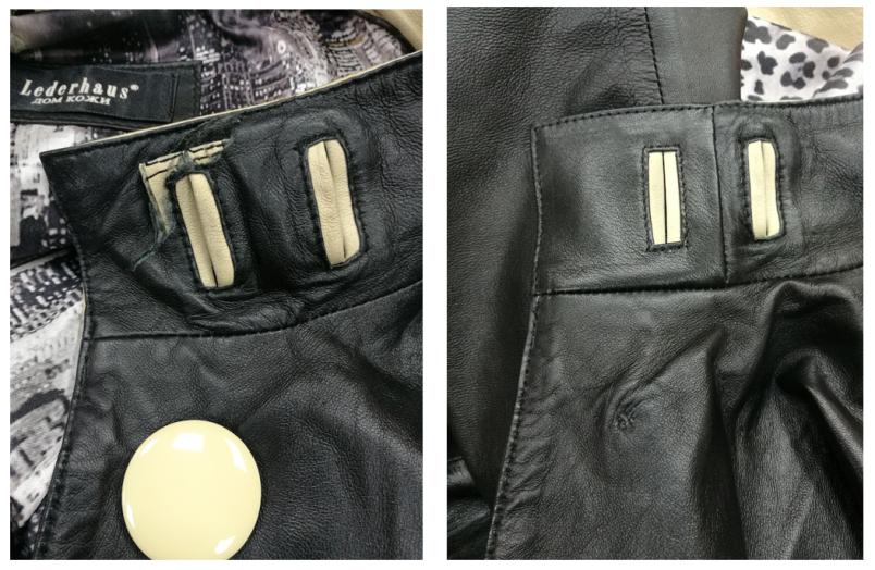 Восстановление петли воротника кожаной куртки